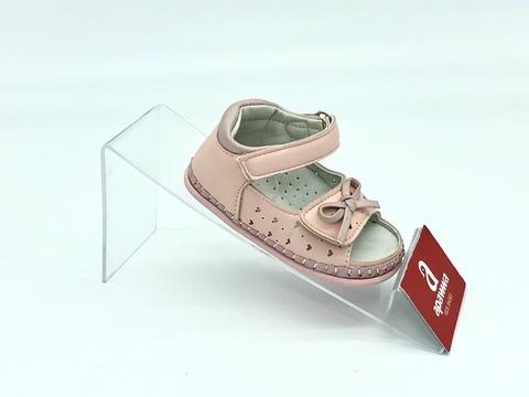 Apawwa FX87 Pink 17-20