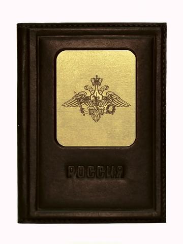 Обложка для автодокументов | Герб вооруженных сил РФ | Коричневый