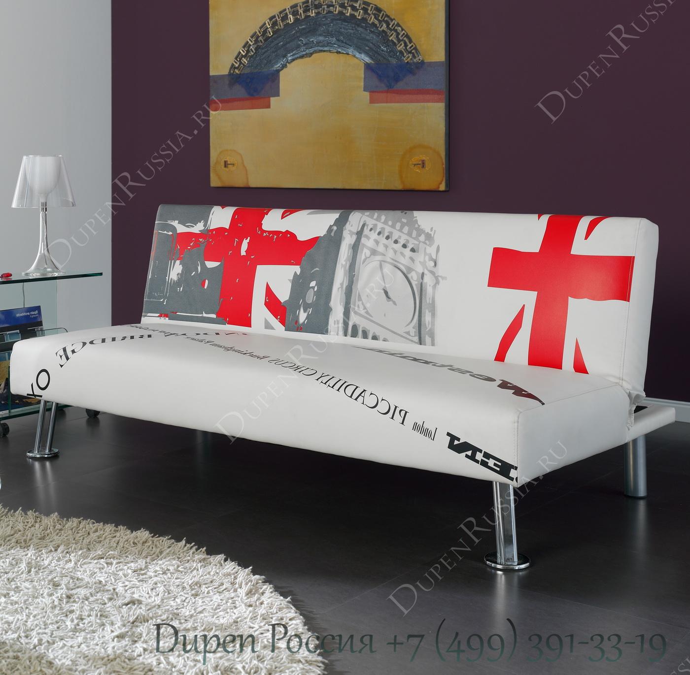 Диван-кровать DUPEN LIVERPOOL