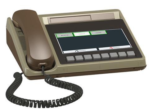 Система громкоговорящей голосовой связи
