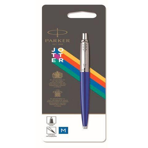 Ручка шариковая Parker Jotter Color (2076052) синий Mblue в блистере