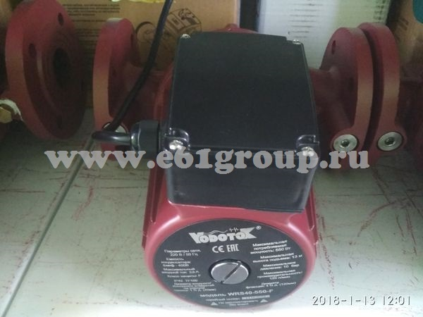 Циркуляционный насос Vodotok (Водоток) WRS 40-550-F купить