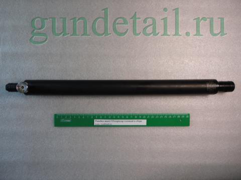 Резервуар газовый Puncher.maxi.3 в сборе