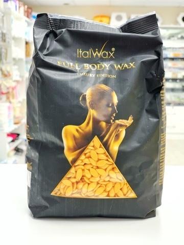 Воск горячий ITALWAX  Full Body гранулы 1кг