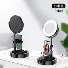 Косметическое зеркало с кольцевой лампой подсветкой  makeup  lamps K3 (Черное)