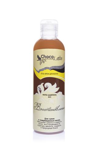 ФИТО-ШАМПУНЬ №3 Восстановление сухих и поврежденных волос, 200ml TM ChocoLatte