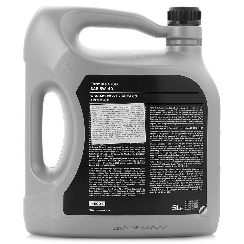 FORD Formula S/SD 5W-40 - Полусинтетическое моторное масло для Ford
