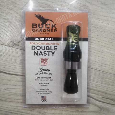 Манок на утку Buck Gardner Double Nasty II