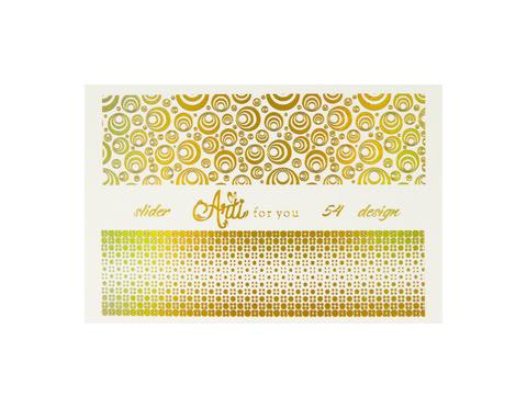 Фольга для дизайна ногтей золото галогеновое 54 купить за 120руб
