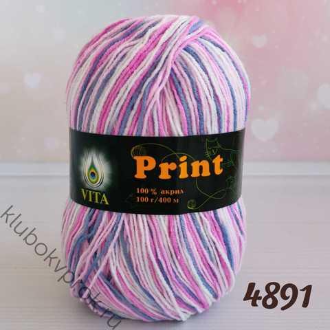 VITA BABY PRINT 4891, Розовый/лавандовый
