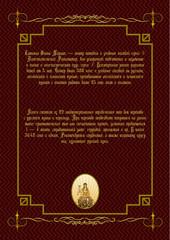 Русский как иностранный для юристов. Уровни В2 - С2. Книга 6. Оборот обложки