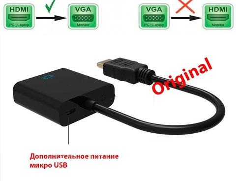 Кабель-переходник HDMI-VGA Конвертер активный питание от Usb