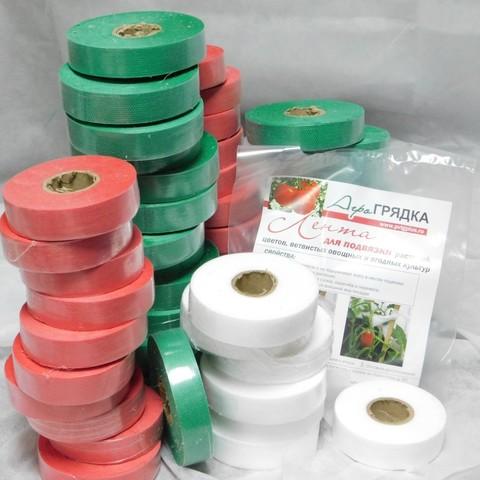 Лента для подвязки растений L20м с УФ Красная