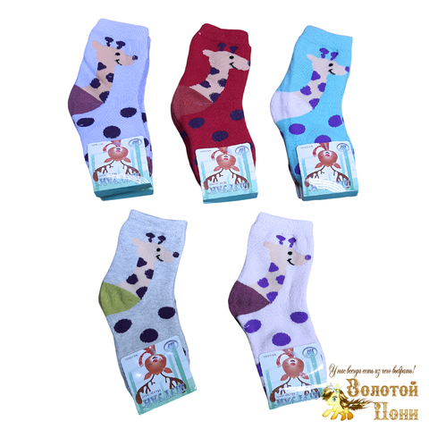 Носки махровые детские (1-12) 201107-Р8039