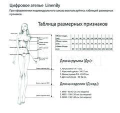 Юбка женская PL-1245