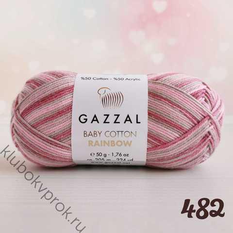 GAZZAL BABY COTTON RAINBOW 482,