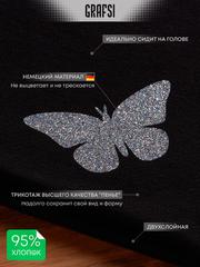 094-FBG Шапка