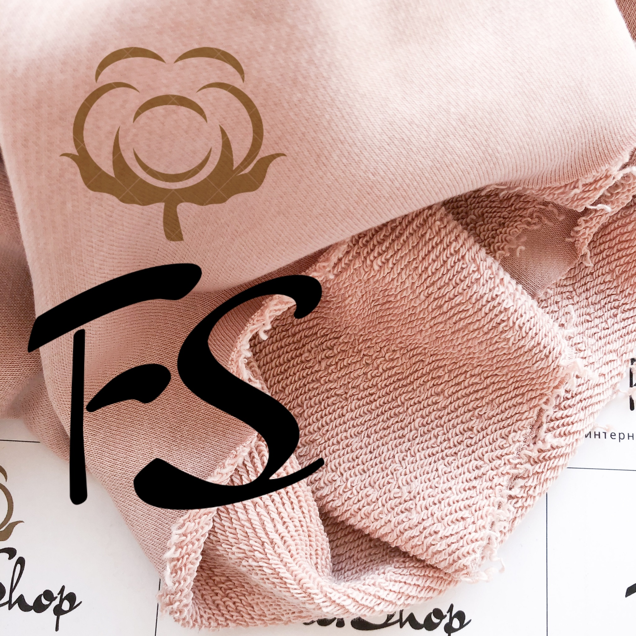 Футер 3-х нитка петля диагональ Пыльная Роза