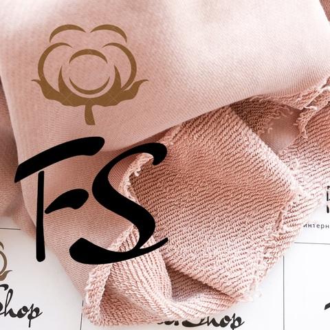 Футер 3-х нитка петля диагональ «Пыльная Роза»