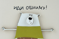 Открытка «Иди обниму!», 9,5×13,3 см