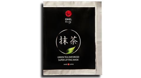 Маска-лифтинг с зелёным чаем ENHEL beauty 15 гр