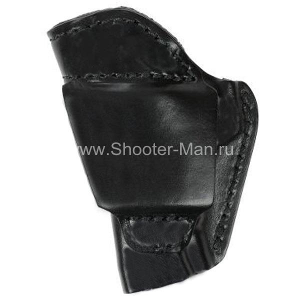 Кобура кожаная для пистолета Гроза - 02 поясная ( модель № 7 )