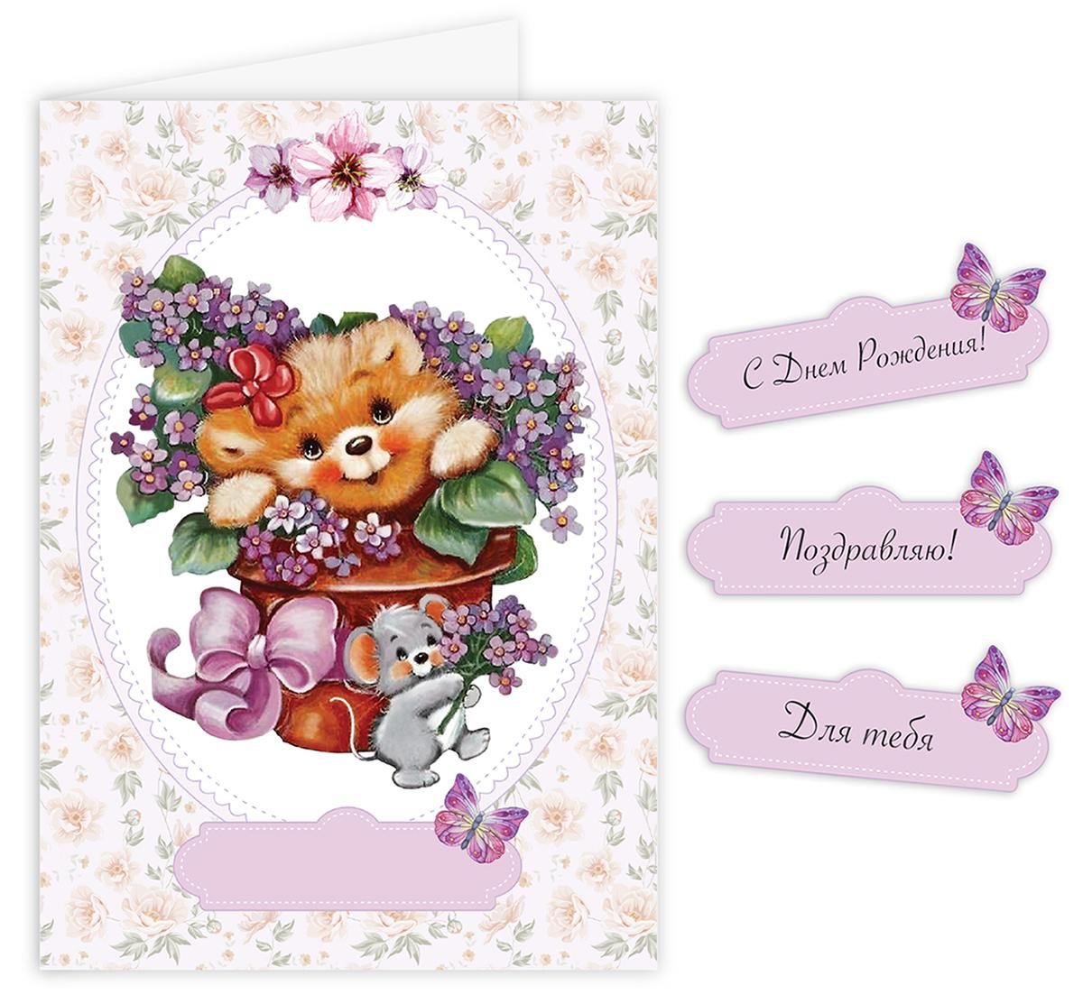 Открытка–папертоль Медвежонок с цветами – поздравительные лейблы внутри набора.