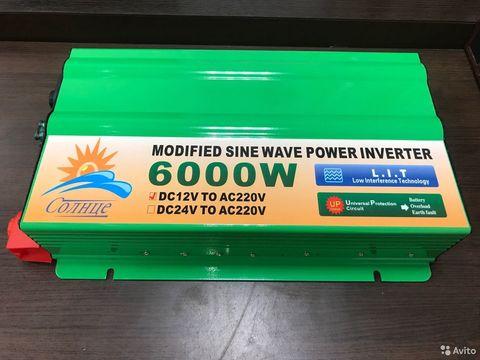 Инвертор 6000w 12-220v 6000 ват