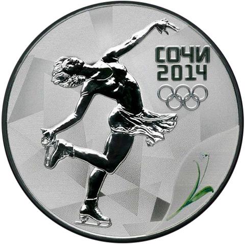 3 рубля. Фигурное катание - Олимпийские зимние игры в Сочи. 2014 год