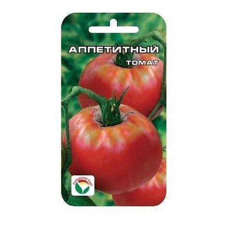 Аппетитный 20шт томат(Сиб сад)