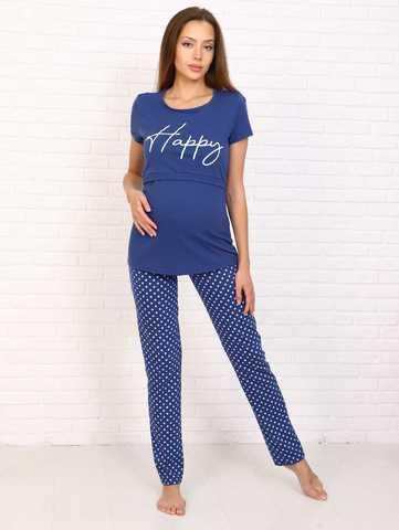 Мамаландия. Пижама для беременных и кормящих, горох/синий