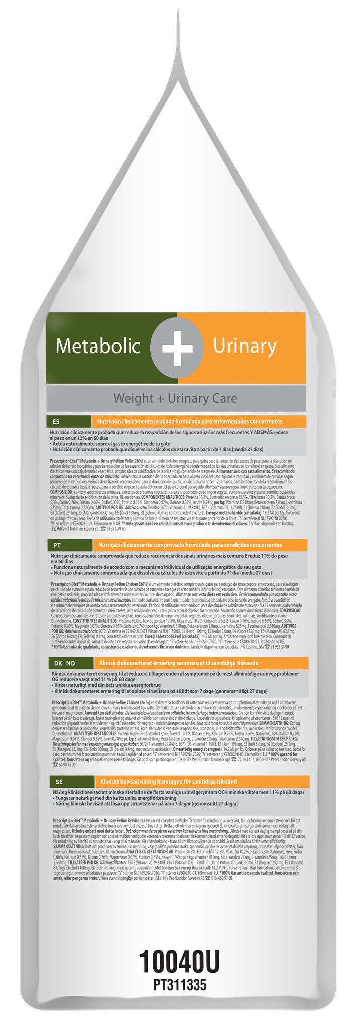 купить хиллс Hill's™ Prescription Diet™ Feline Metabolic + Urinary Care сухой корм для взрослых кошек, диетический рацион для коррекции веса + урология 1.5 кг