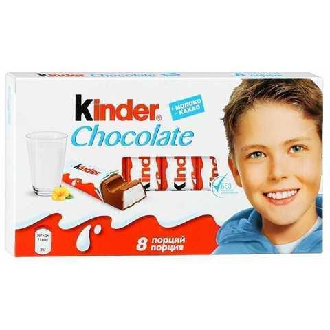 Шоколад Kinder 8х