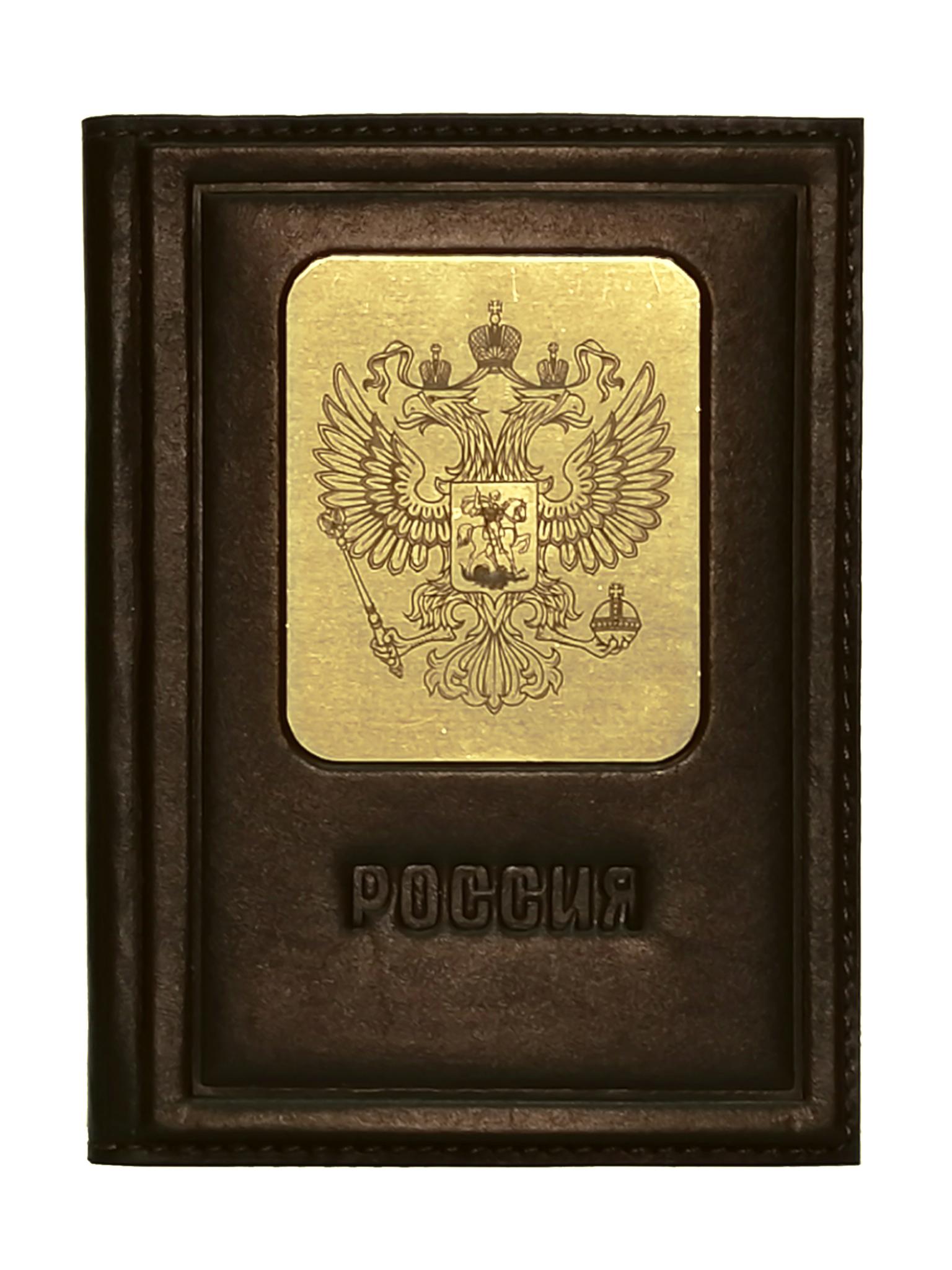 Обложка для автодокументов   Герб РФ   Коричневый