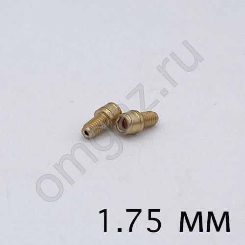 Жиклер на форсунки OMVL GEMINI 1,75