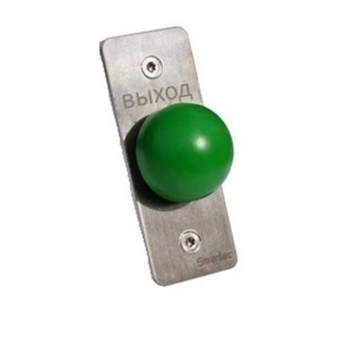 Кнопка выхода ST-EX031