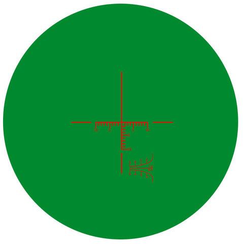 Прицел ночной НП-260 Mil-Dot + парабола