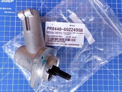 Редуктор триммера /кустореза DDE EB1000RD/EB1200RD ф25,4 мм