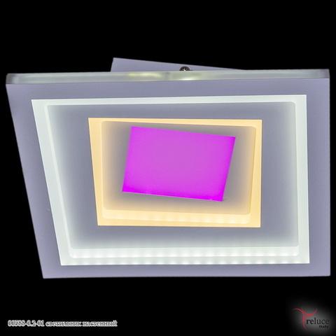 00588-0.2-01 светильник настенно-потолочный