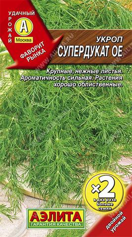Укроп Супердукат ОЕ (двойная граммовка)