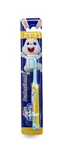 Зубная щетка детская Kodomo professional широкая ( от полугода до 3 лет)