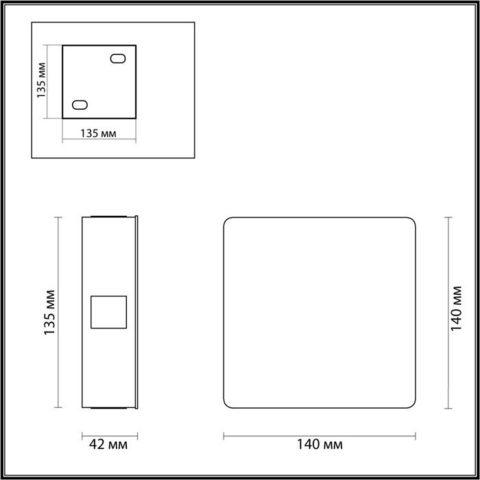 Настенный светодиодный светильник 4258/8WL серии VISTA