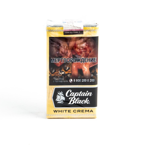 Сигариллы Captain Black White Crema 20 шт