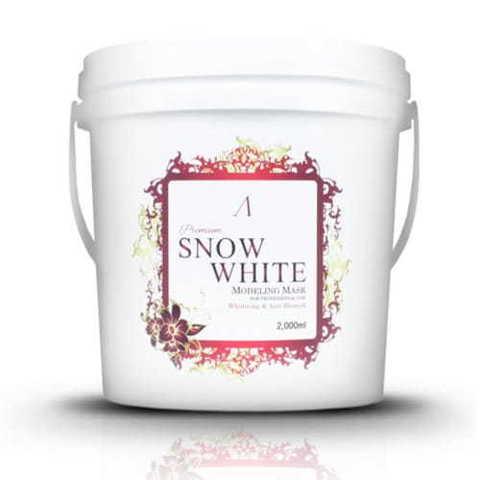 Маска альгинатная осветляющая (банка)  Anskin PREMIUM Snow White Modeling Mask /container 240гр