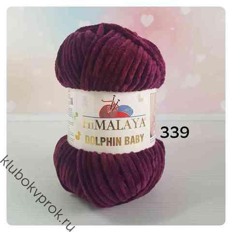 HIMALAYA DOLPHIN BABY 80339, Ежевика