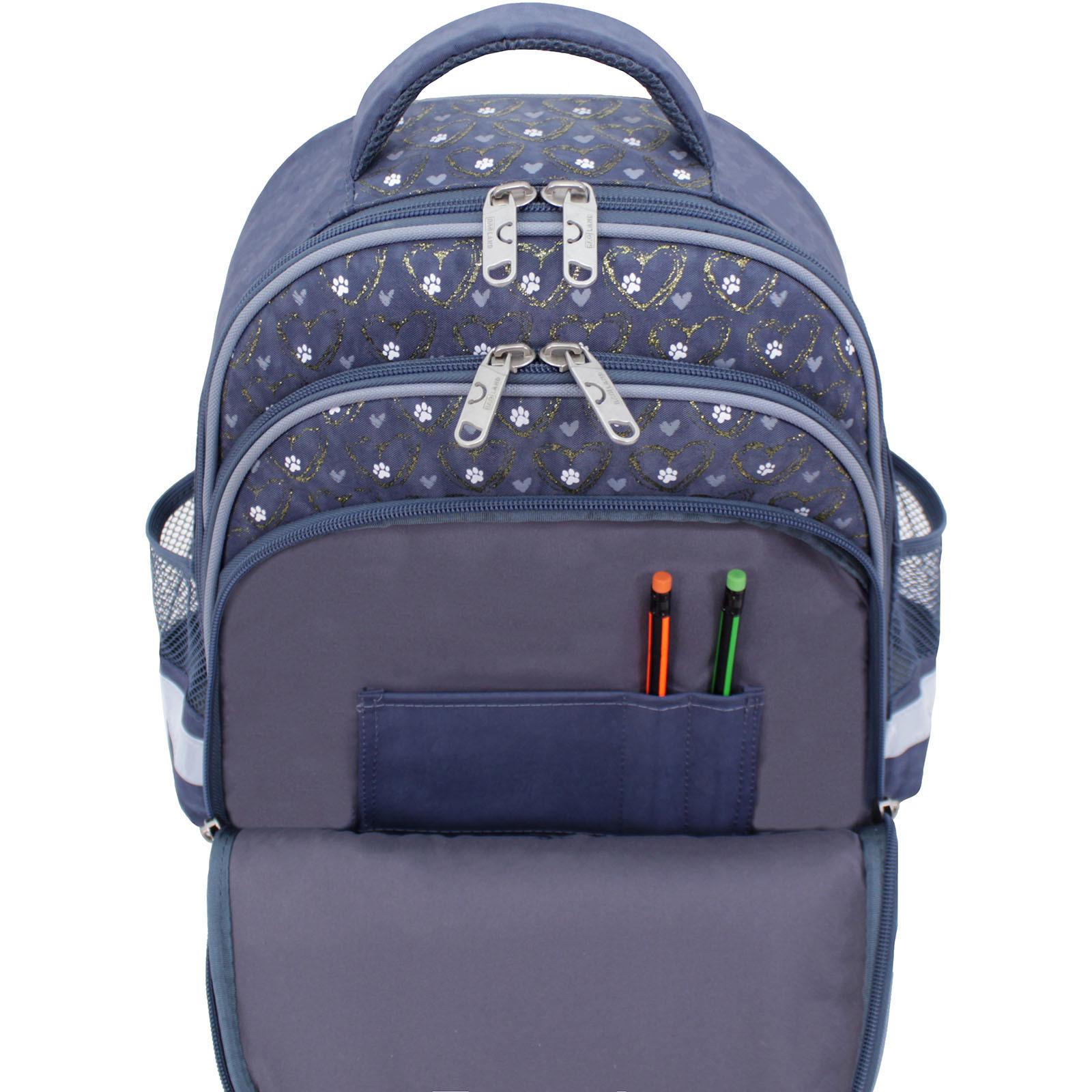 Рюкзак школьный Bagland Mouse 321 серый 165 (0051370) фото 5