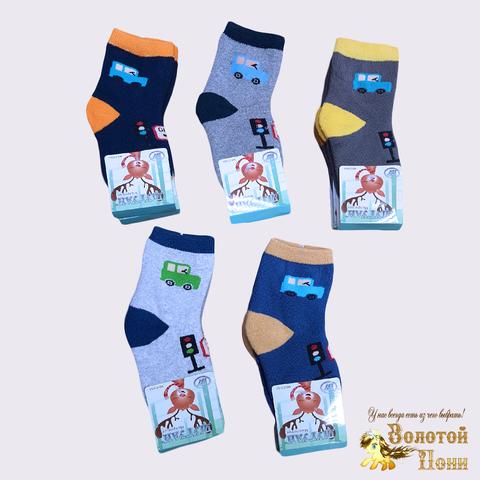 Носки махровые детские (1-12) 201107-Р8040