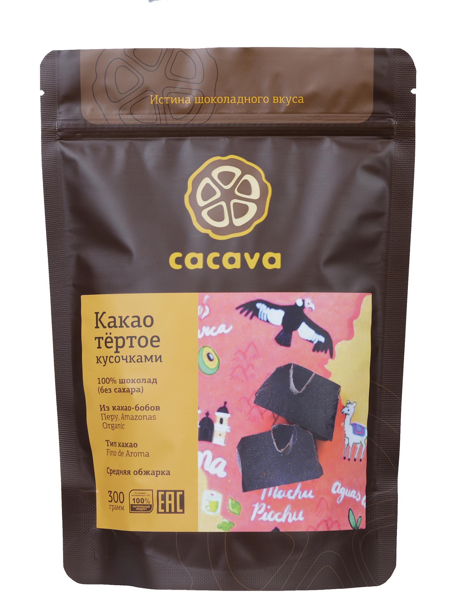 Какао тёртое кусочками (Перу, Amazonas), упаковка 300 грамм