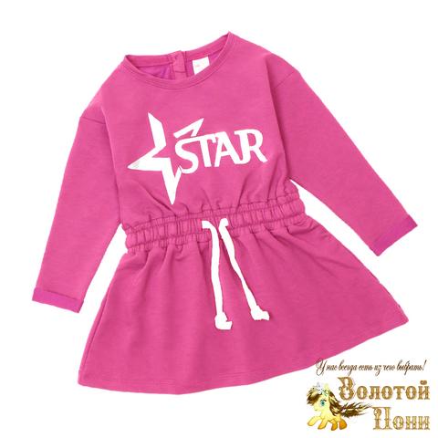 Платье девочке (3-7) 211017-OP1244.4