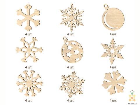 Набор новогодних украшений №2 (Lemmo)